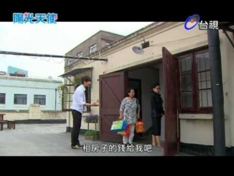 Sunshine Angel Episode 10 (Part 1)