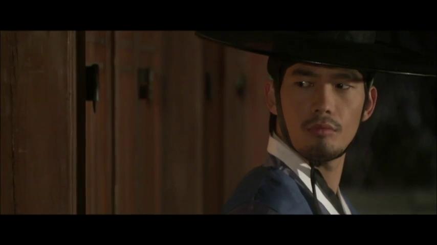 Jeong Yak Yong Episode 5