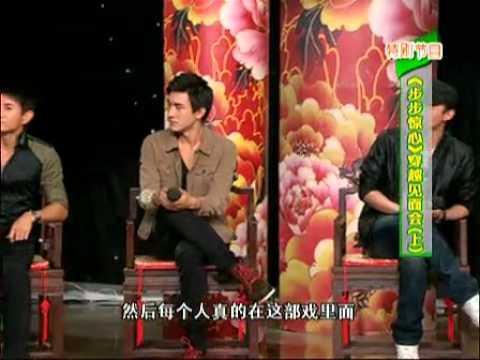 BBXJ casts at Zhejiang (Part 1): Startling by Each Step (Bu Bu Jing Xin)
