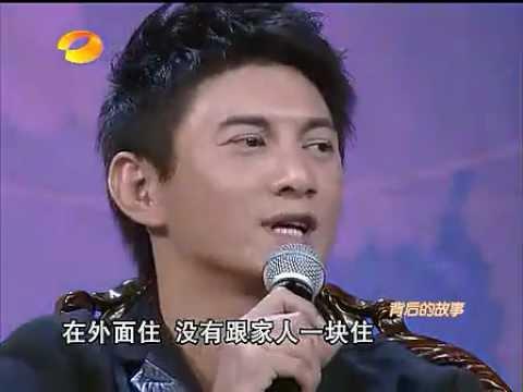 111010 Behind the Story (Part 2): Startling by Each Step (Bu Bu Jing Xin)