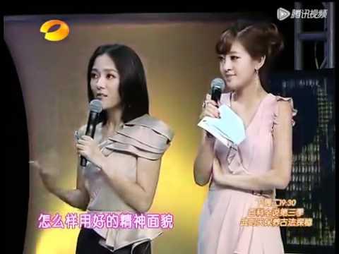 110930 越淘越开心 with BBJX casts: Startling by Each Step (Bu Bu Jing Xin)