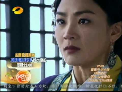 Preview EP 21-22: The Glamorous Imperial Concubine