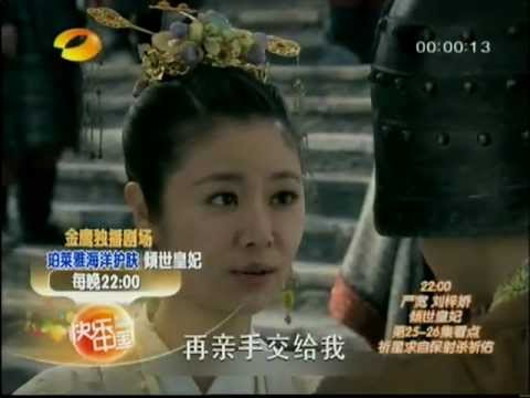 Preview EP 25-26: The Glamorous Imperial Concubine