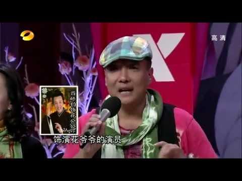111014天天向上 with QSHF casts (Part 1): The Glamorous Imperial Concubine