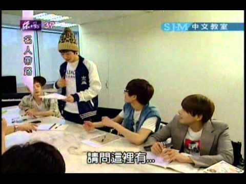 Super Junior M Episode 1: Strange Jouney Mission (Part 1)