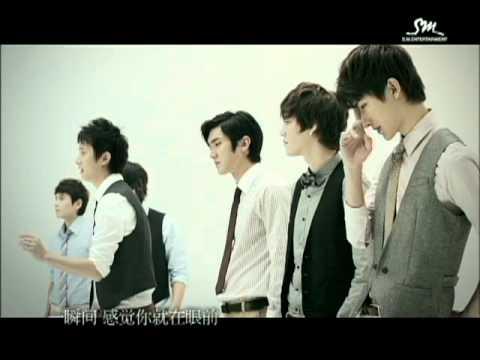 Super Junior M: Blue Tomorrow