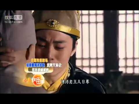 MV: The Secret History of Wu Zetian