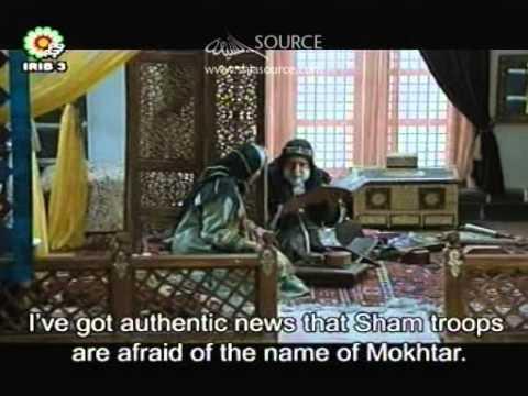 Mokhtarnameh (Life story of Mokhtar) Episode 13