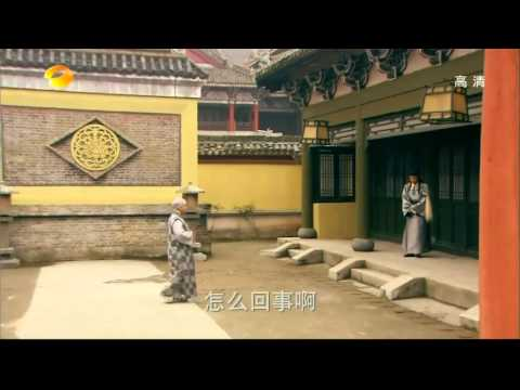 The Secret History of Wu Zetian Episode 2