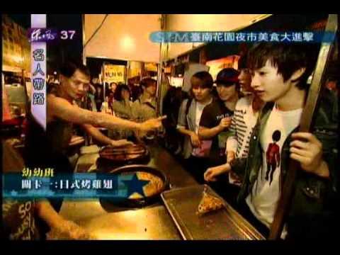 Super Junior M Episode 2: Strange Journey Mission (Part 1)