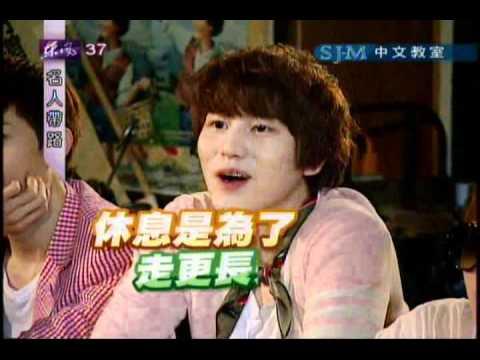 Super Junior M Episode 4: Strange Journey Mission (Part 1)