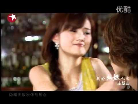 2nd Theme Song MV: My Splendid Life