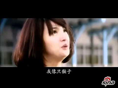 Lovesick Trailer 2: Lovesick