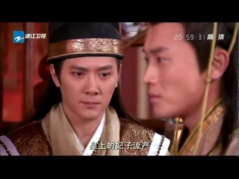 The Royal Harem Episode 17
