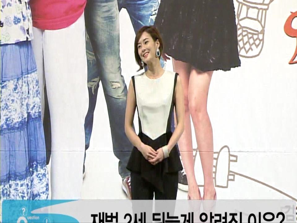 Y-Star News Episode 4: [YS] Choi Jeong Yoon's wedding.