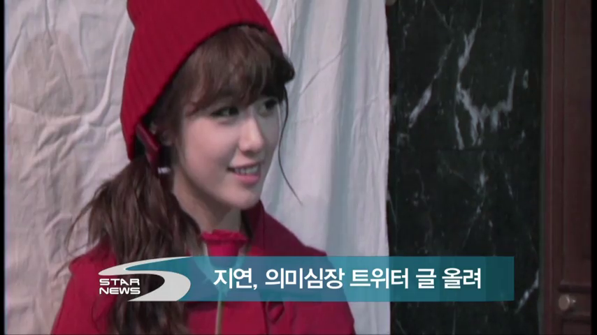 Y-Star News Episode 21: [YS] ji Yeon's Tweeter makes fans surprised.