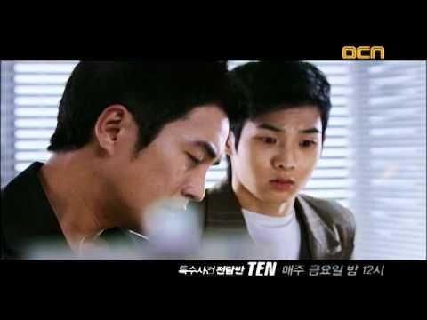 Special Affairs Team TEN MV: TEN