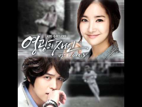 It's Because Of Love - Jang HyeJin [OST 3]: Glory Jane