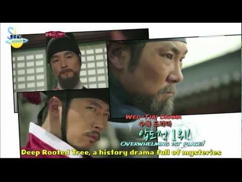 [ENGSUB] 4 Boys Over Flowers in Deep Rooted Tree – Kibum: A Tree With Deep Roots