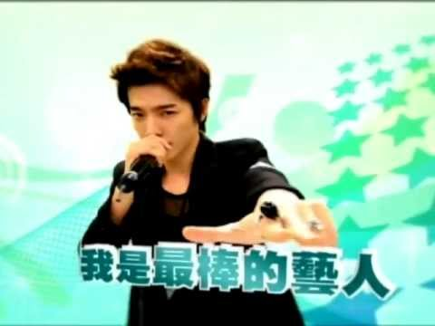 preview siwon and donghae: Skip Beat!