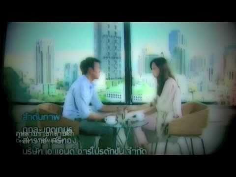 [OST] Grate & Matt รักเธอเหลือเกิน: Evil Rose Becomes Love (Kularb Rai Glai Ruk)