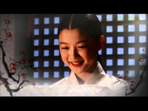 Teaser 2: The Moon Embracing the Sun
