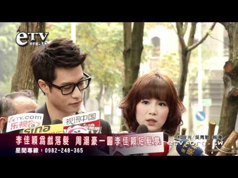 Nick Chou &  Li Jiaying: I Love You So Much