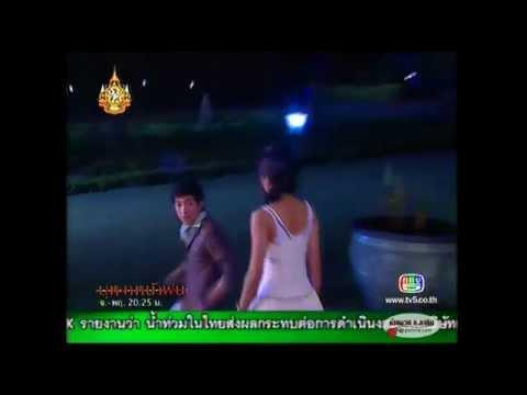 Rainy Season's Potpourri (Bu Nga Na Fon) NEED SEGMENTERS & SUBBERS! Episode 17 (Part 1)