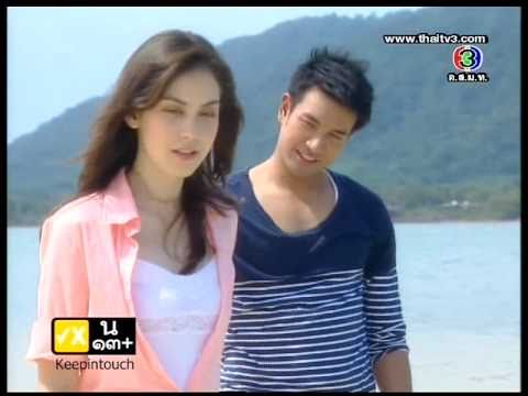 Evil Rose Becomes Love (Kularb Rai Glai Ruk) Episode 7 (Part 1)