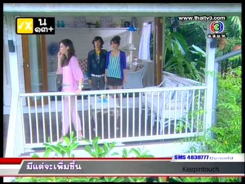 Evil Rose Becomes Love (Kularb Rai Glai Ruk) Episode 11 (Part 1)
