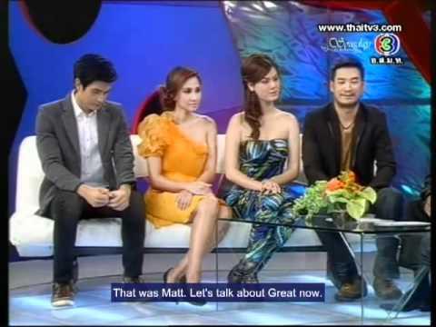Kularb Rai Glai Rak ~ Tonight Show (Eng Sub) (Part 1): Evil Rose Becomes Love (Kularb Rai Glai Ruk)
