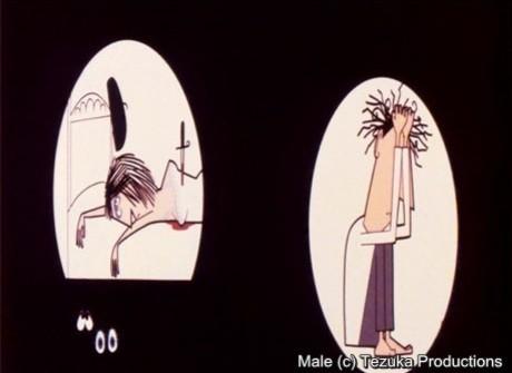 Tezuka Osamu's 13 Experimental Films Episode 2: Male