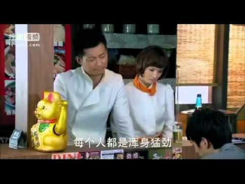 Another Brilliant Life Episode 4 (Part 1)
