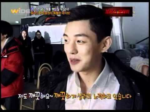 Yoo Ah In : Chamisul Soju Photoshoot: Fashion King