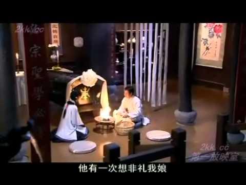 Pretty Maid Episode 11