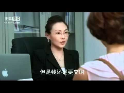 Another Brilliant Life Episode 8 (Part 1)