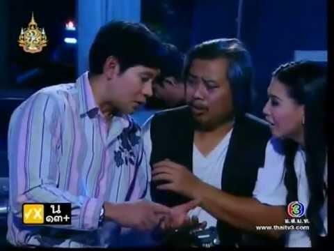 Jao Sao Pom Mai Chai Pee Episode 10: Jao Sao Pom Mai Chai Pee (Part 1)