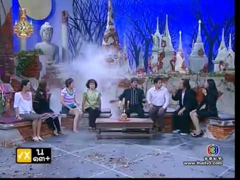 Jao Sao Pom Mai Chai Pee Episode 12: Jao Sao Pom Mai Chai Pee (Part 1)