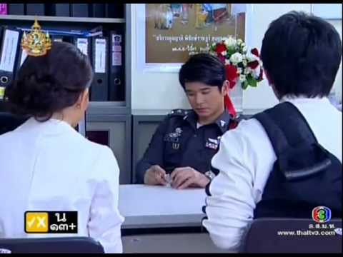 Jao Sao Pom Mai Chai Pee Episode 14: Jao Sao Pom Mai Chai Pee (Part 1)