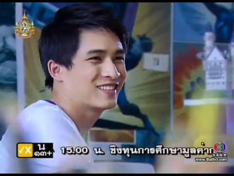 Jao Sao Pom Mai Chai Pee Episode 19: Jao Sao Pom Mai Chai Pee (Part 1)