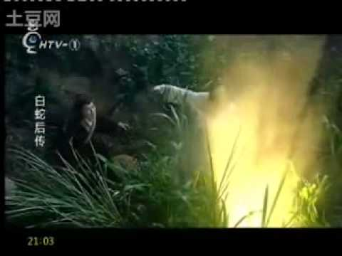 Bai She Hou Zhuan/The Legend of the White Snake Sequel/ Tale of the oriental serpent Episode 3 (Part 1)