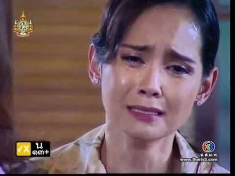 Jao Sao Pom Mai Chai Pee Episode 2: Jao Sao Pom Mai Chai Pee (Part 1)