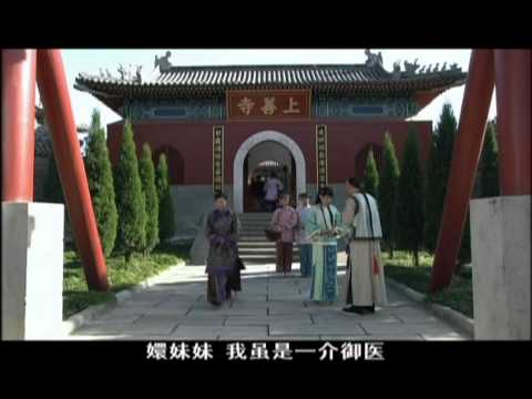 The Legend of Zhen Huan(Completed) Episode 1: Episode 1