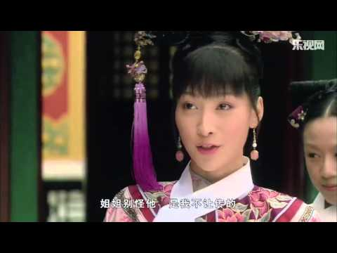 The Legend of Zhen Huan(Completed) Episode 3: Episode 3