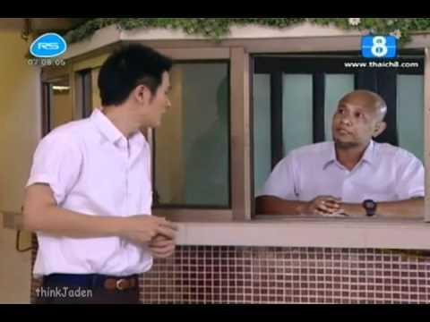 Thong Prakai Sad Episode 4 (Part 1)