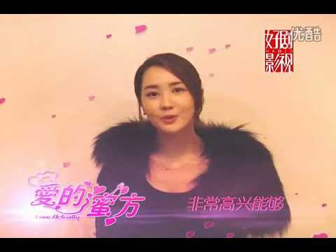 LDH Drama Greeting: Love Actually (爱的蜜方)