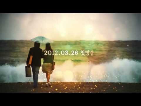 Love Rain Teaser 1: Love Rain