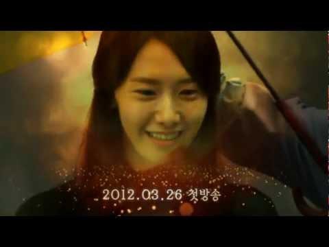 Love Rain Teaser 2: Love Rain