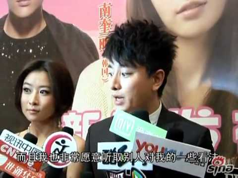 Sina Entertainment: Daughter Nanny