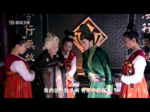 Tang Gong Mei Ren Tian Xia - Beauties of the Tang Palace Episode 16